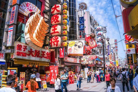 Osaka, Japonia