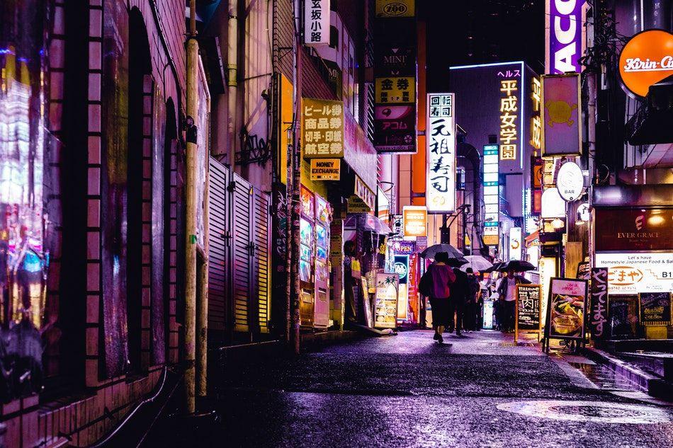 Japonia wczasy